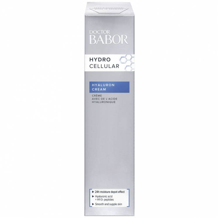 Dr Babor Hydro cellular Hyaluron cream 15ml