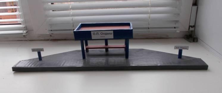 Модель жд платформы из картона для FENFA H0