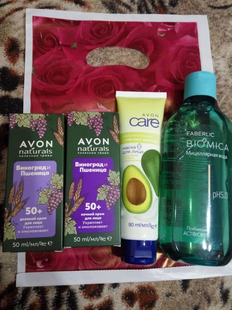 Avon Женский набор 4шт для зрелой кожи лица в подарочном пакете крем