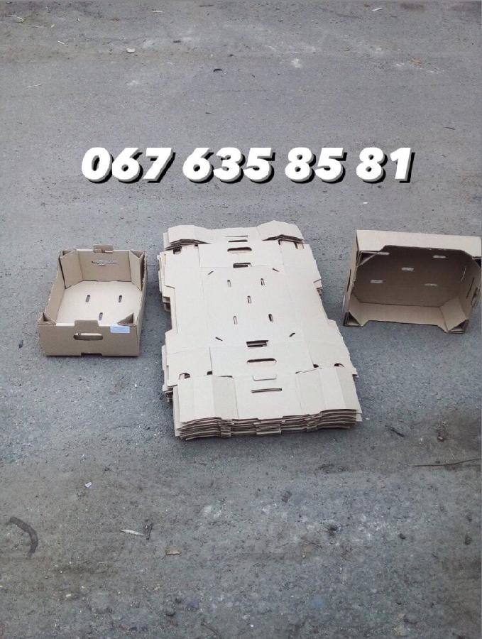 Ящик картонный для клубники помидорка