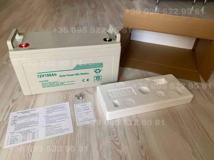 Гелевый аккумулятор 100 Ah 12 V для ИБП лодок акумулятор 50