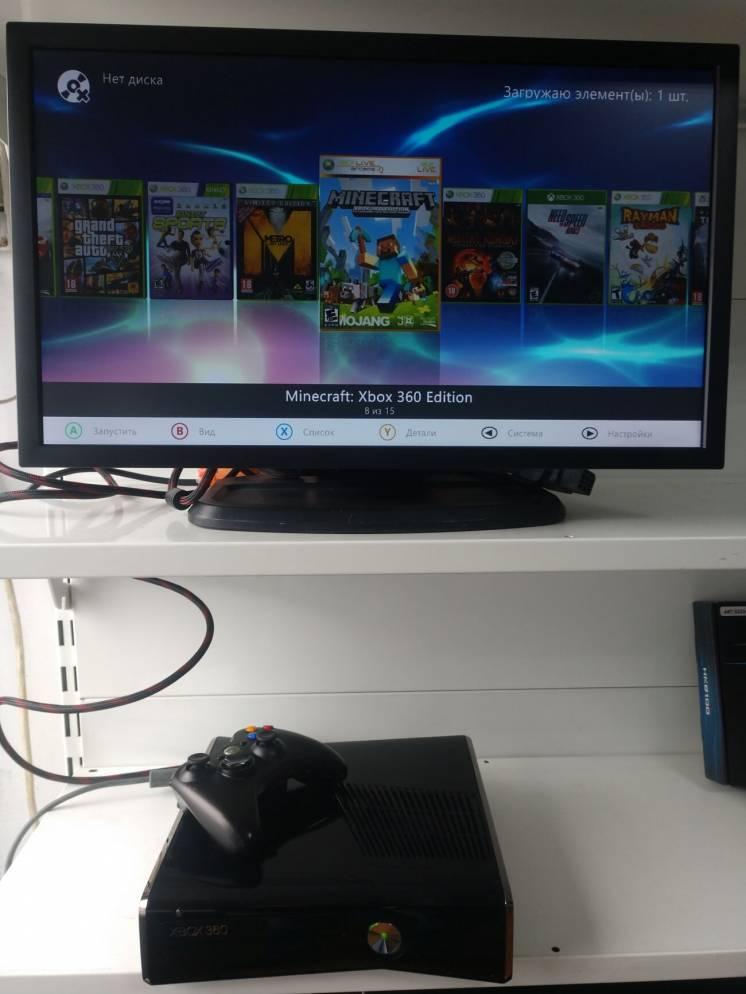 Консоль Xbox 360 Slim FreeBoot 120GB, глянец