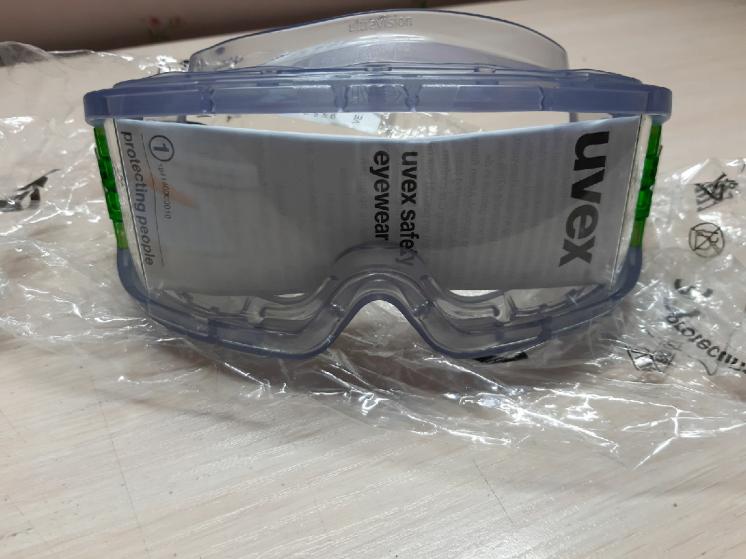 Очки Uvex Ultravision