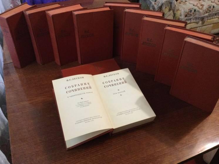 Лесков Продам полное собрание сочинений