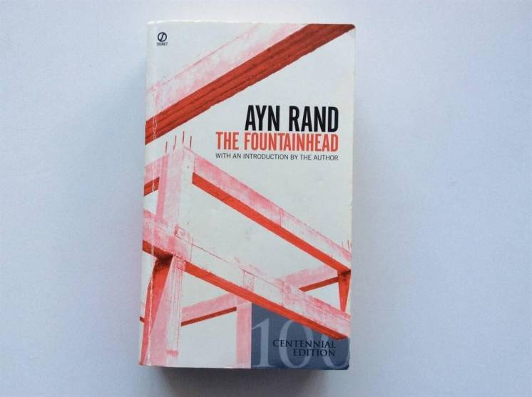 Ayn Rand The Fountainhead Айн Рэнд Источник