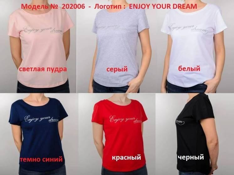 Женская футболка с принтом Enjoy Your Dream