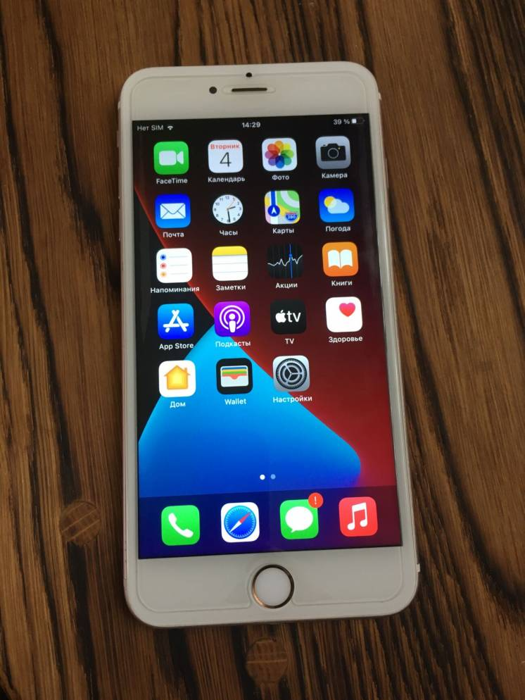 iPhone 6s Plus 64gb Neverlock