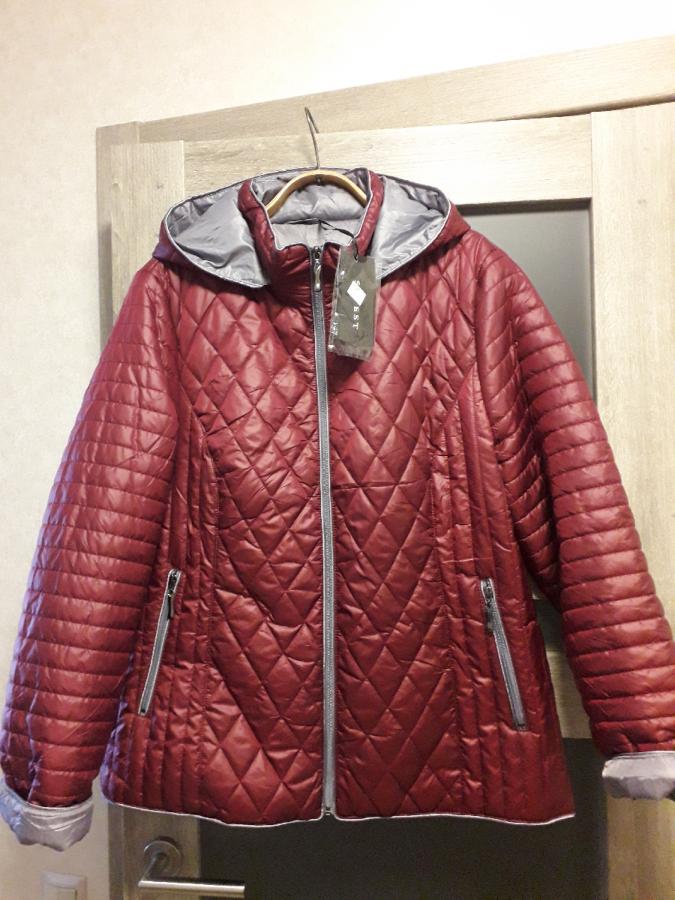 Куртка стёганая  Новая