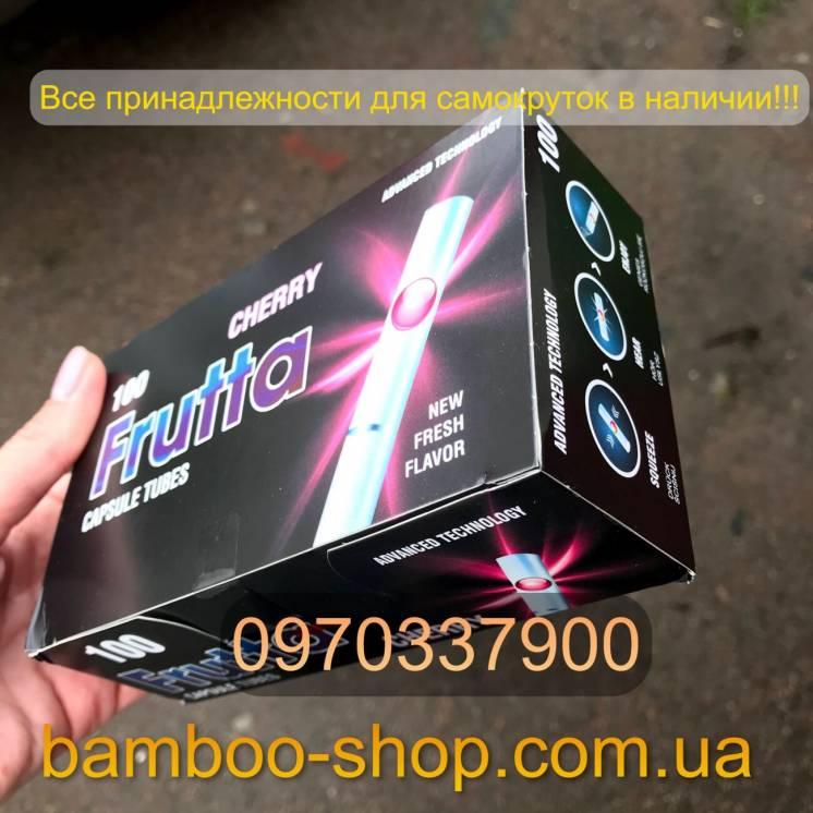 Гильзы для сигарет  FRUTTA  100шт