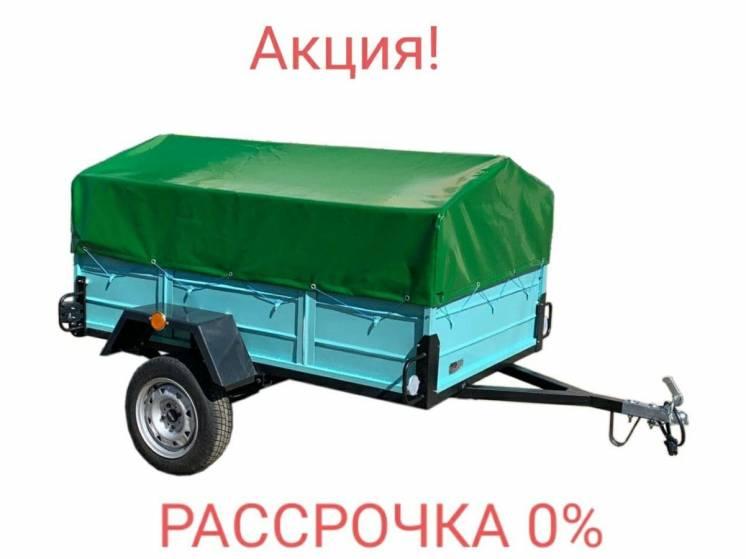 Легковой Прицеп от производителя! РАССРОЧКА 0%