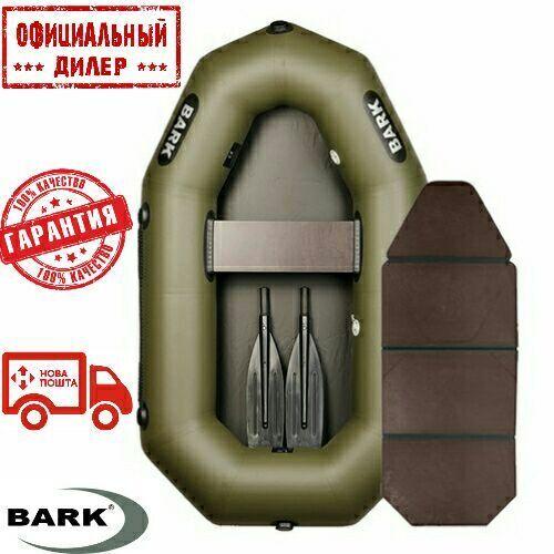РАСПРОДАЖА!Надувная лодка Bark B-190DK.Слань-Книжка.