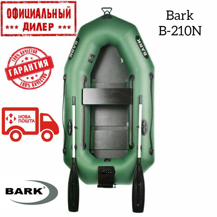 РАСПРОДАЖА!Одноместная надувная лодка BARK B-210N.
