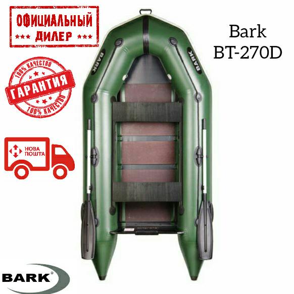 РАСПРОДАЖА!Надувная Лодка BARK BT-270D.