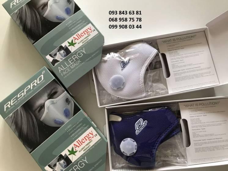 Защитная британская маска Respro для аллергиков от аллергии на пыльцу