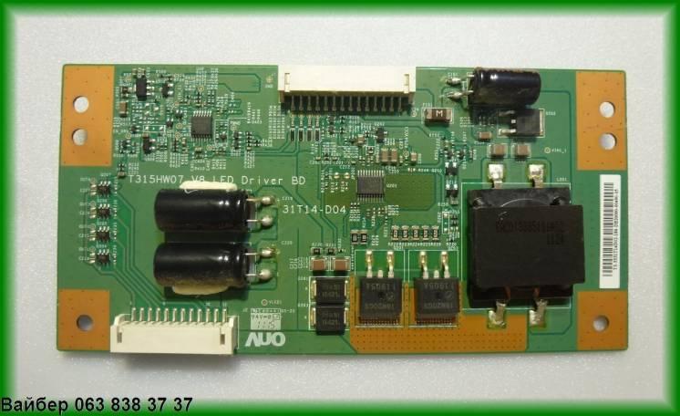 Плата Led драйвер T315hw07 V8, 31t14-d04 Bbk Lem3258