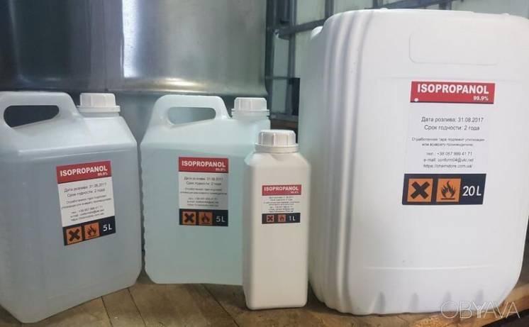 Спирт Изопропиловый Абсолютированый (ИПС 99,9%) 1л -150 грн 5 л -450
