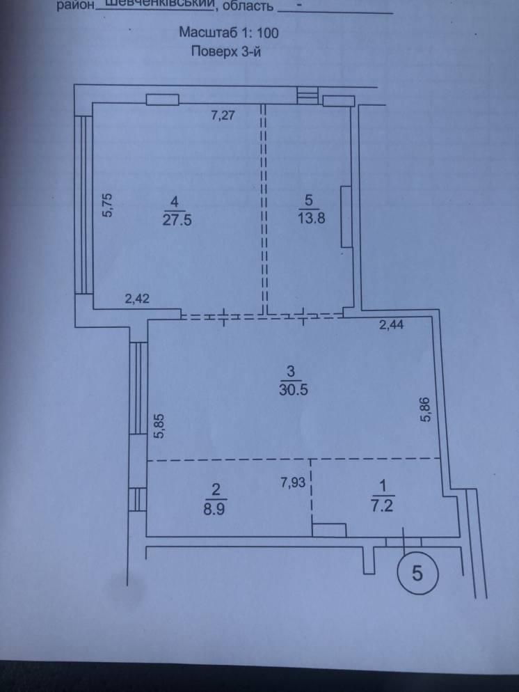Продаж квартири в клубному домі на Подолі. Від власників!