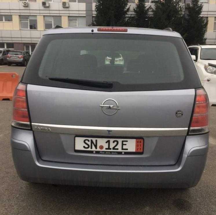 Растаможка авто Киев. Таможенный брокер. 200 Euro