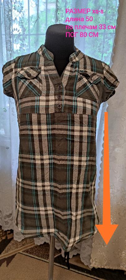 Фирменная туника рубашка tom tailor