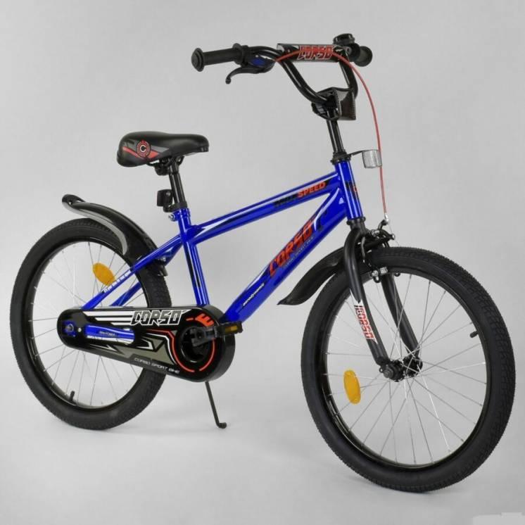Велосипед 2-х колісний дитячий 20 дюймів Corso,Детский