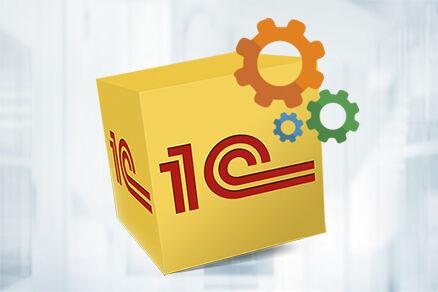 Оказаываем услуги по разработке и настройке системы 1С