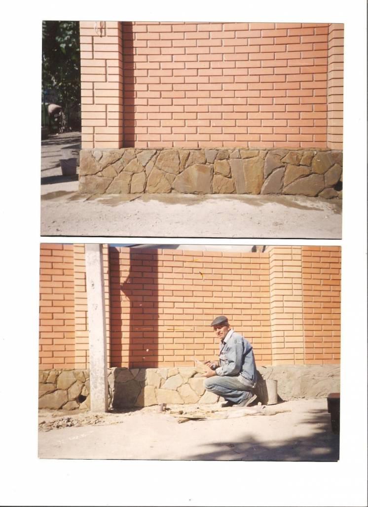 каменщик-облицовочная кладка, природный камень-песчаник.