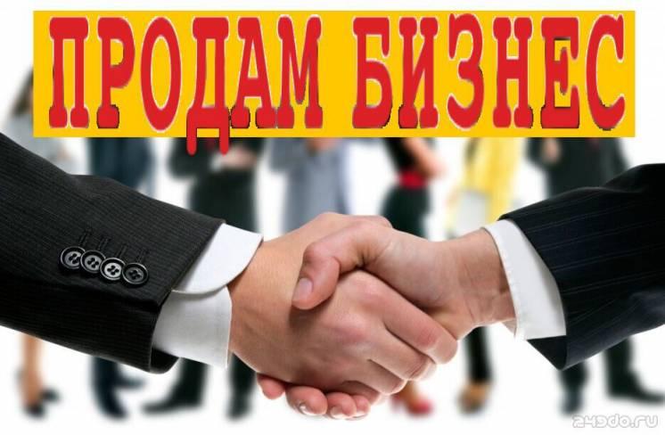 Готовый Бизнес такси в Украине. Ваш доход от 500$  месяц