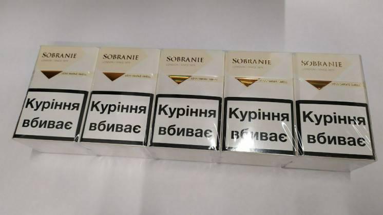 Сигареты оптом , дёшево