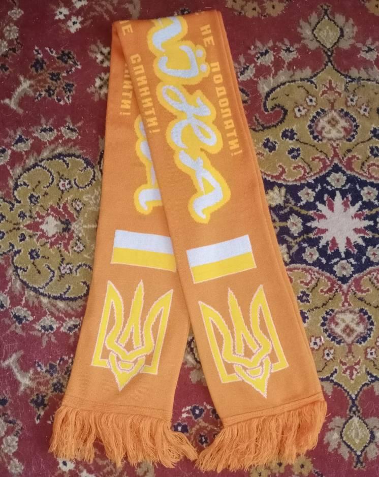 Футбольный ретро-шарф сб.Украины