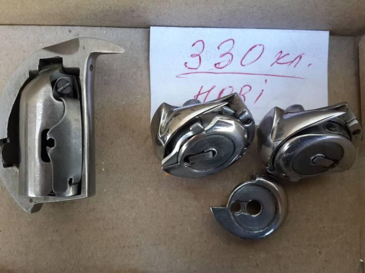 Челнок- грайфер, запчасти для: швейная машина 330 -335 класс машинка