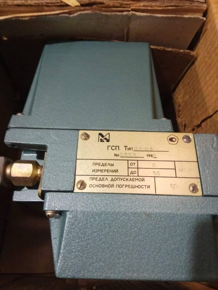 Продам манометры сильфонные пневматические МСП1-МСП2.