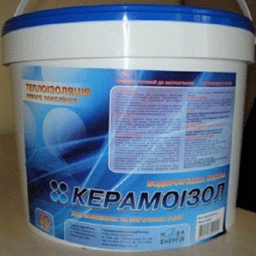 КЕРАМОИЗОЛ жидкая керамическая термоизоляция
