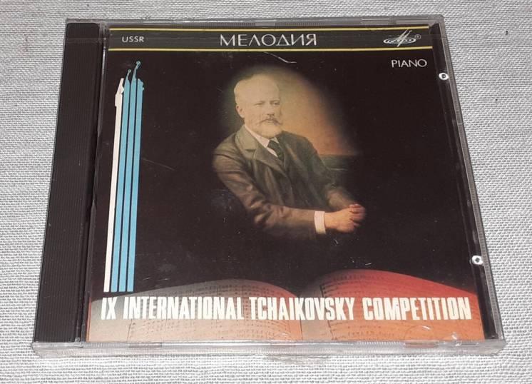 Boris Berezovsky - IX International Tchaikovsky Competition Piano