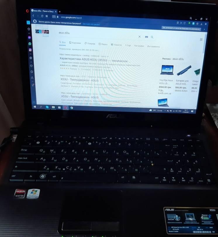 Ноутбук ASUS X53U в отличном состоянии. Все данные о нем в интернете