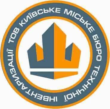 Київське міське бюро технічної інвентаризації