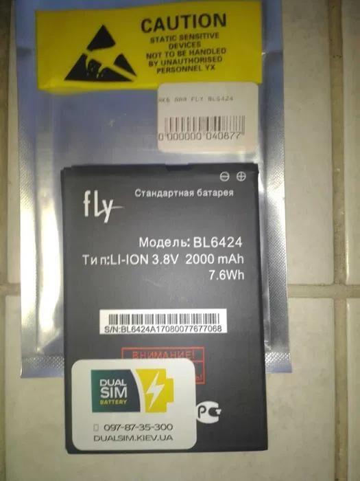 Аккумулятор fly модель BL6424 новый