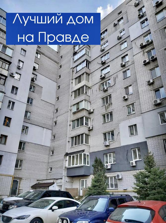 Продам квартиру для большой семьи Правда/ Калиновая