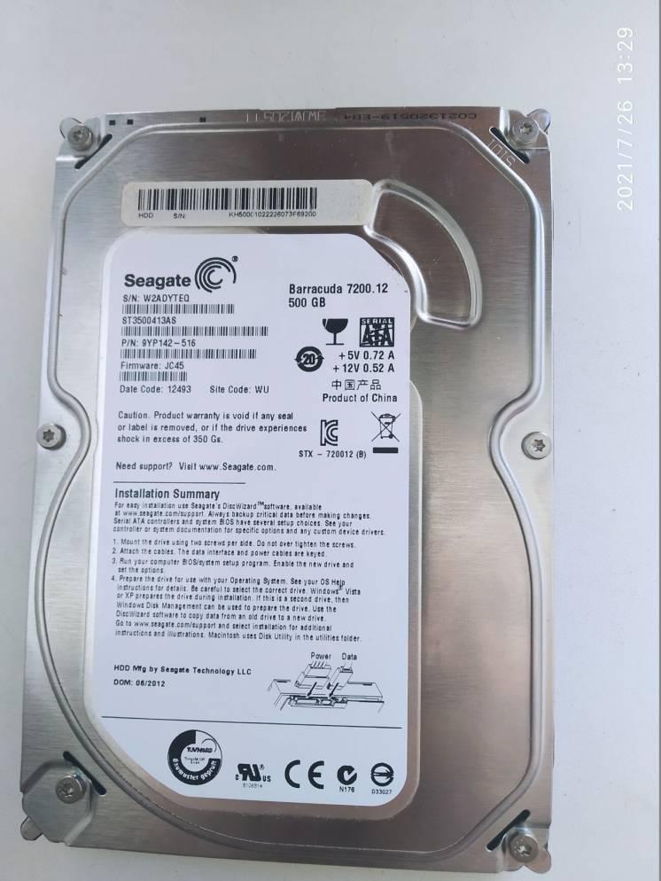Жесткий диск 3,5 500GB Seagate Barracuda (ST3500413AS)