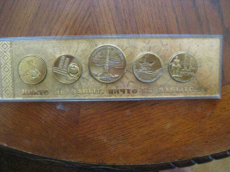 Набор жетонов (медалей)