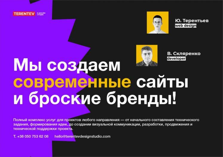 Веб дизайнер / Разработка и создание сайтов, интернет магазинов.