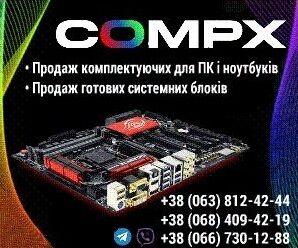 Інтернет-магазин комп'ютерної техніки та комплектуючих в Україні