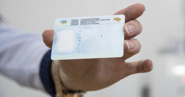Автошкола курсы вождения водительское удостоверение права