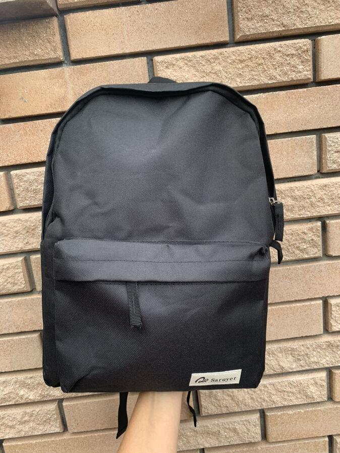 Универсальный рюкзак по супер цене, 2 цвета