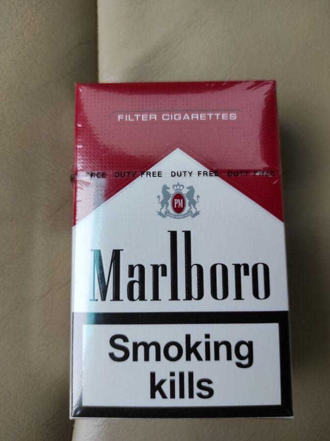 Продаються сигарети (ящиком та поблочно)