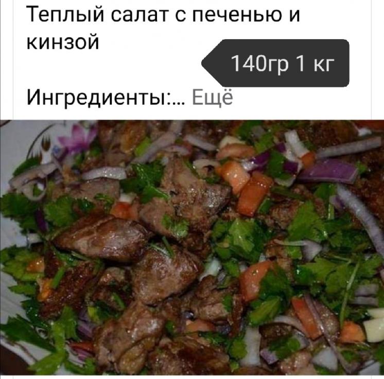 Приготовление домашней еды на заказ