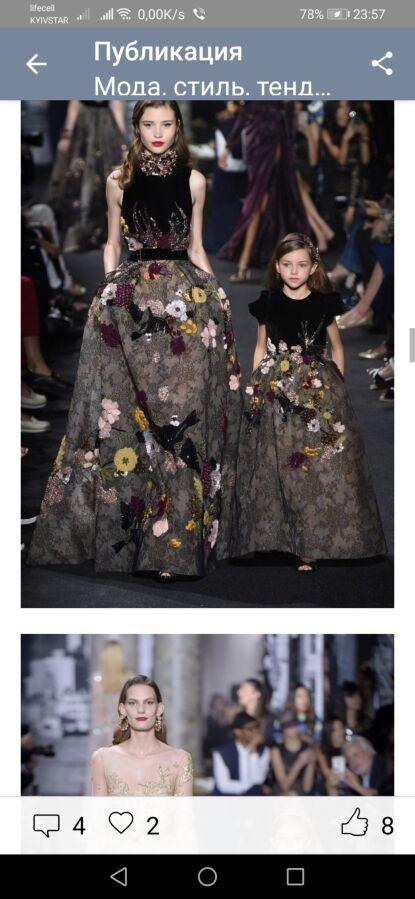 Прокат продажа детских нарядных платьев