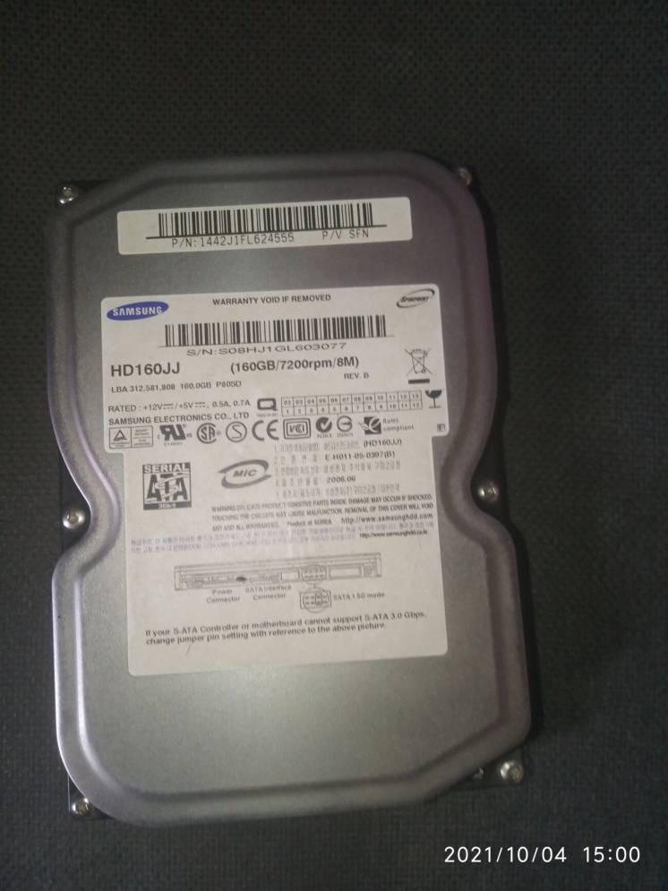 Жесткий диск Samsung HD 160JJ