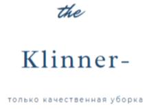 Аренда уборщиц Киев