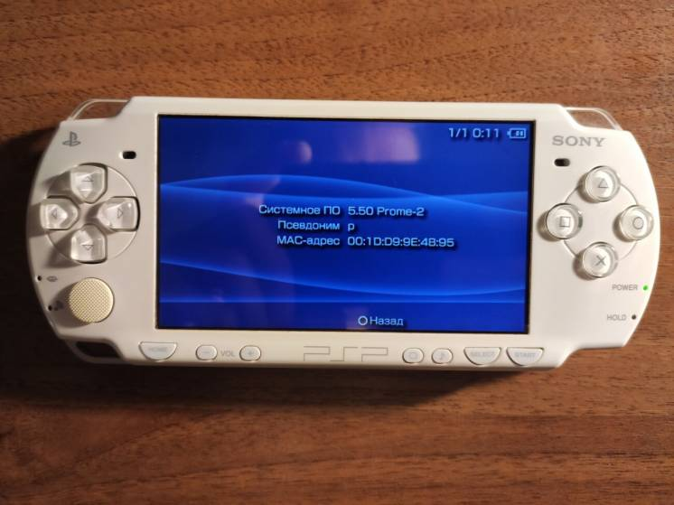 PSP 2000 Slim Ceramic White (Прошита 5.50 PROME 2) Оригінал
