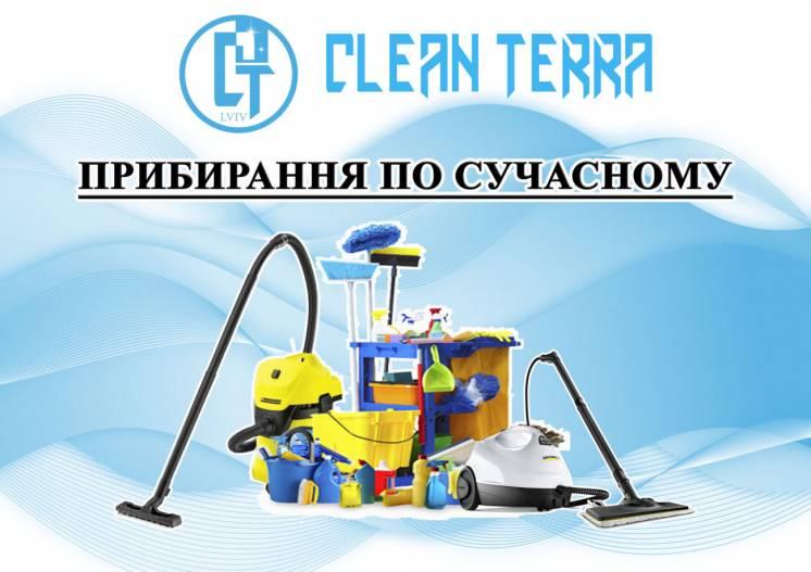 Послуги прибирання. Клінінгова компанія CLEAN TERRA у Львові